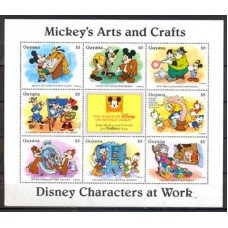 DISNEY - GUYANA - ARTES DO MICKEY - 2014 - BLOCO